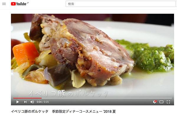 Youtubeチャンネル事例:飲食店